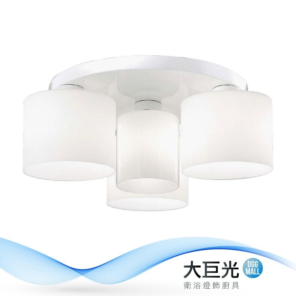 【大巨光】時尚風-E27 3+1燈吸頂燈-中(ME-2993)