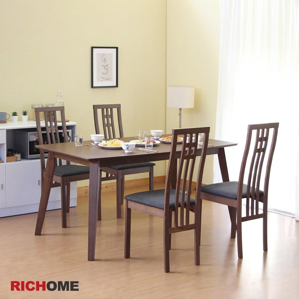 【RICHOME】里莉絲餐桌椅組(一桌四椅)胡桃木色