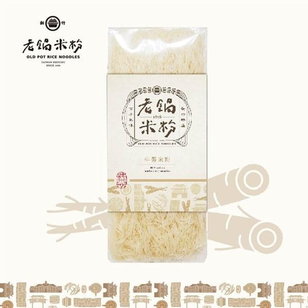 老鍋米粉.純米米粉蔬菜系列_牛蒡(200g/包,共2包)