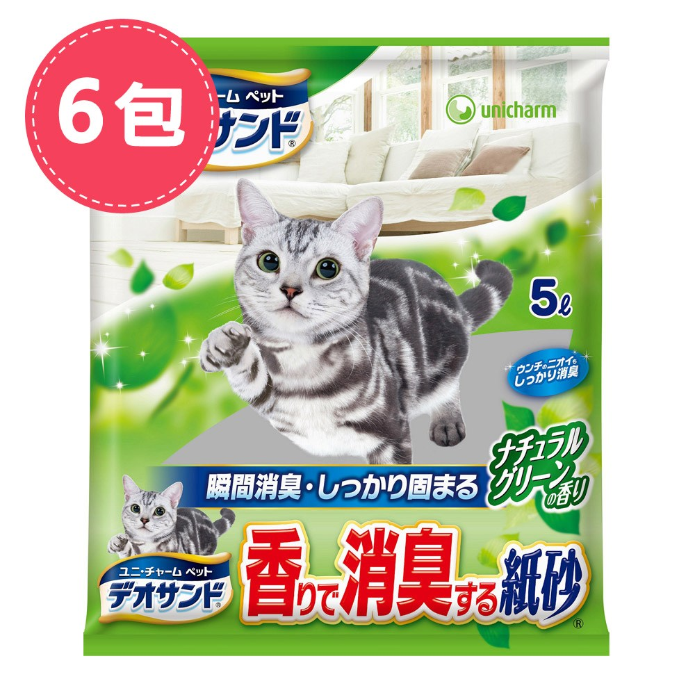 【Unicharm】日本消臭大師強力消臭紙砂-森林香5LX6包