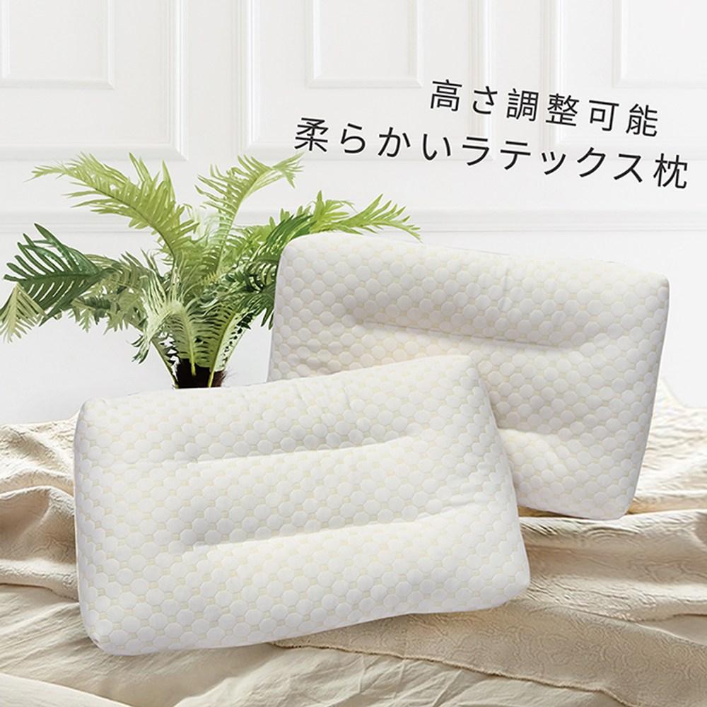 【Victoria】日式透氣顆粒乳膠枕(一顆)