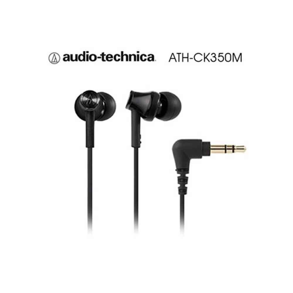 鐵三角 ATH-CK350M 黑色 光澤耀眼十色 高音質聆聽