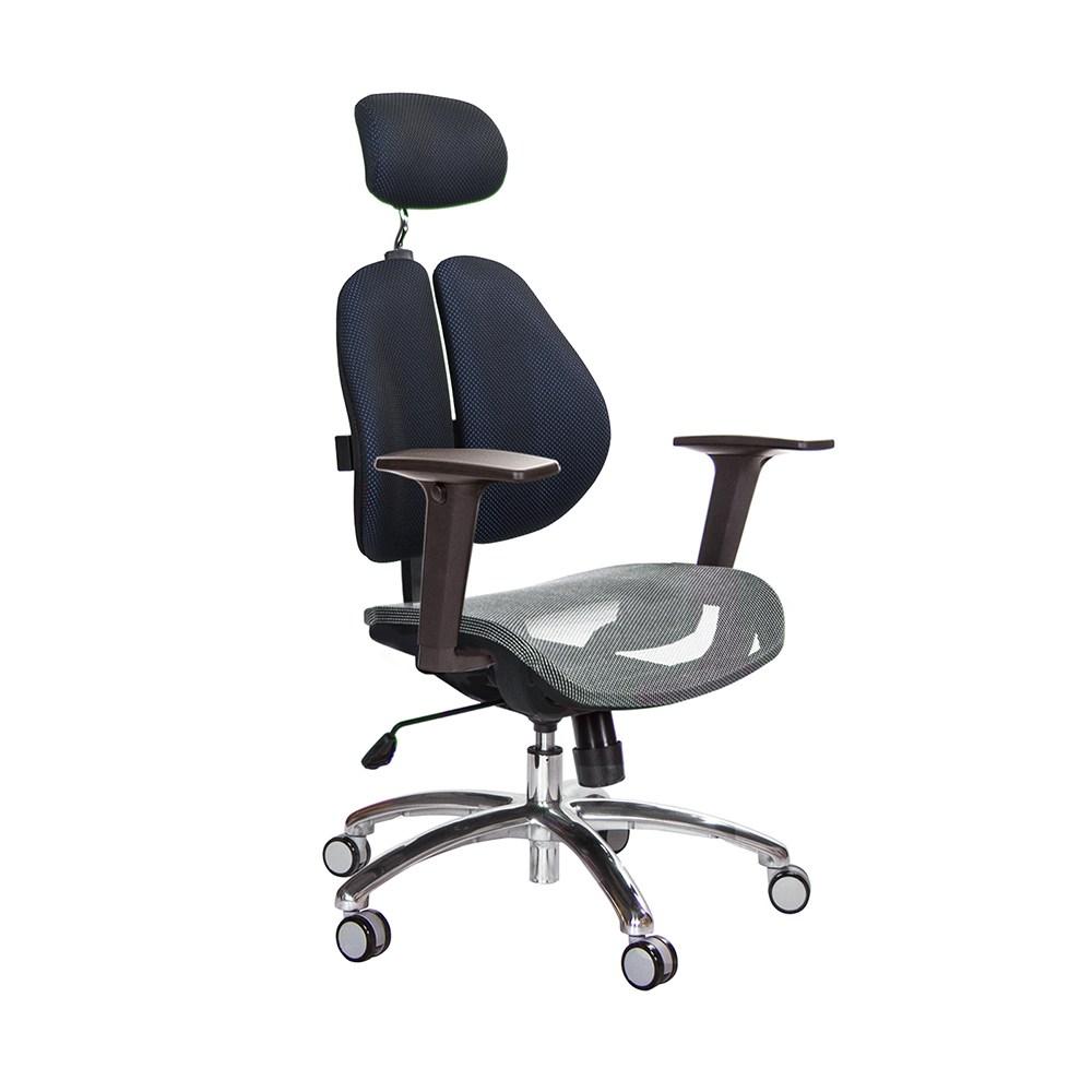 GXG 高背網座 雙背椅 (鋁腳/升降扶手)TW-2802LUA2訂購後備註顏色