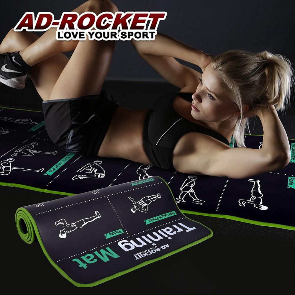【AD-ROCKET】第二代核心肌群訓練墊(10mm)