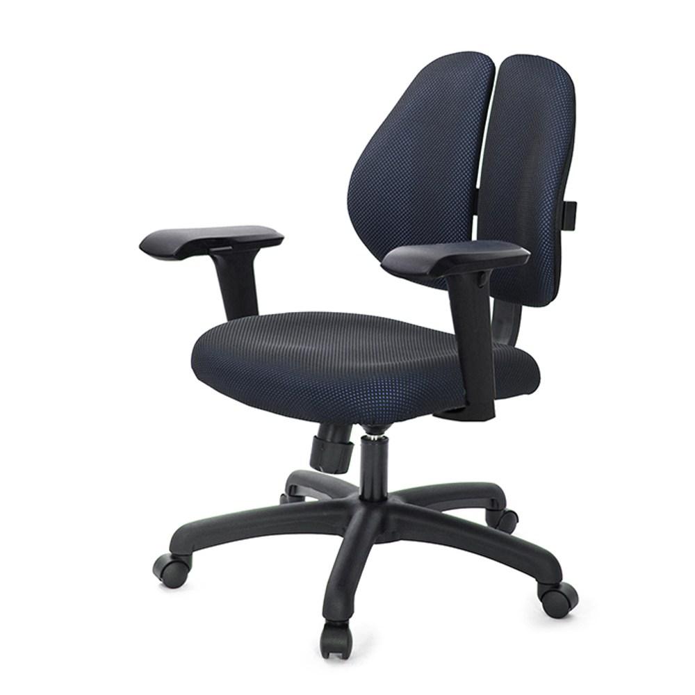GXG 短背成泡 雙背椅 (4D升降扶手)  TW-2990 E3#訂購備註顏色