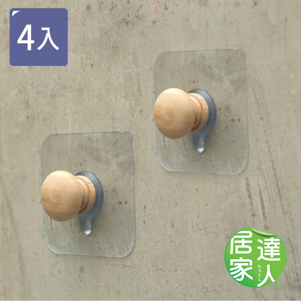 居家達人 強力無痕貼實木掛勾-蘑菇款(2盒4入)