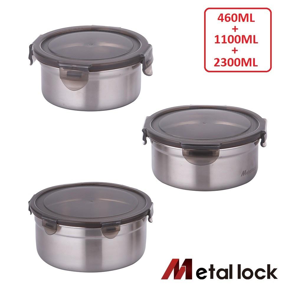 韓國Metal lock 圓形不鏽鋼保鮮盒-深型3入組