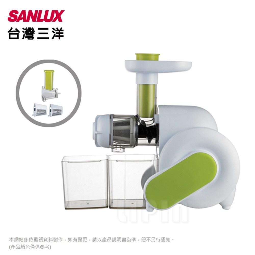 SANLUX台灣三洋蔬果慢磨料理機 SM-519A