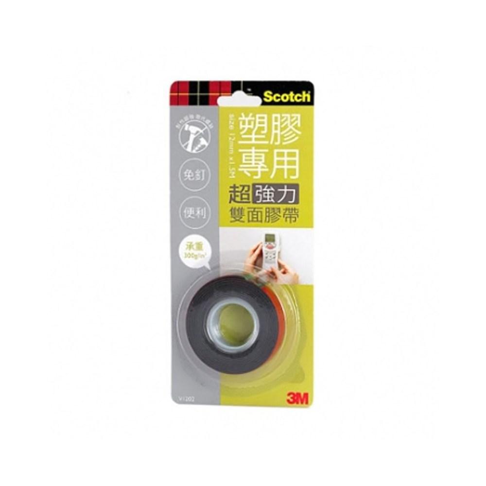 3M VHB  塑膠用雙面膠帶 12mm