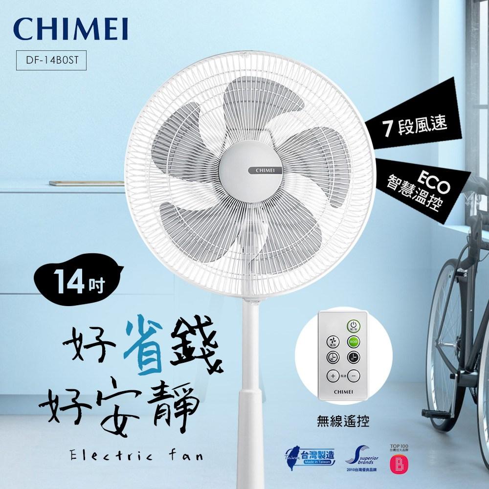 CHIMEI奇美 14吋豪華款智能溫控DC節能風扇DF-14B0ST
