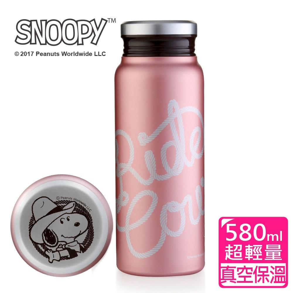 【SNOOPY 史努比】酷仔輕量旋蓋#304不鏽鋼保溫瓶(580ml)
