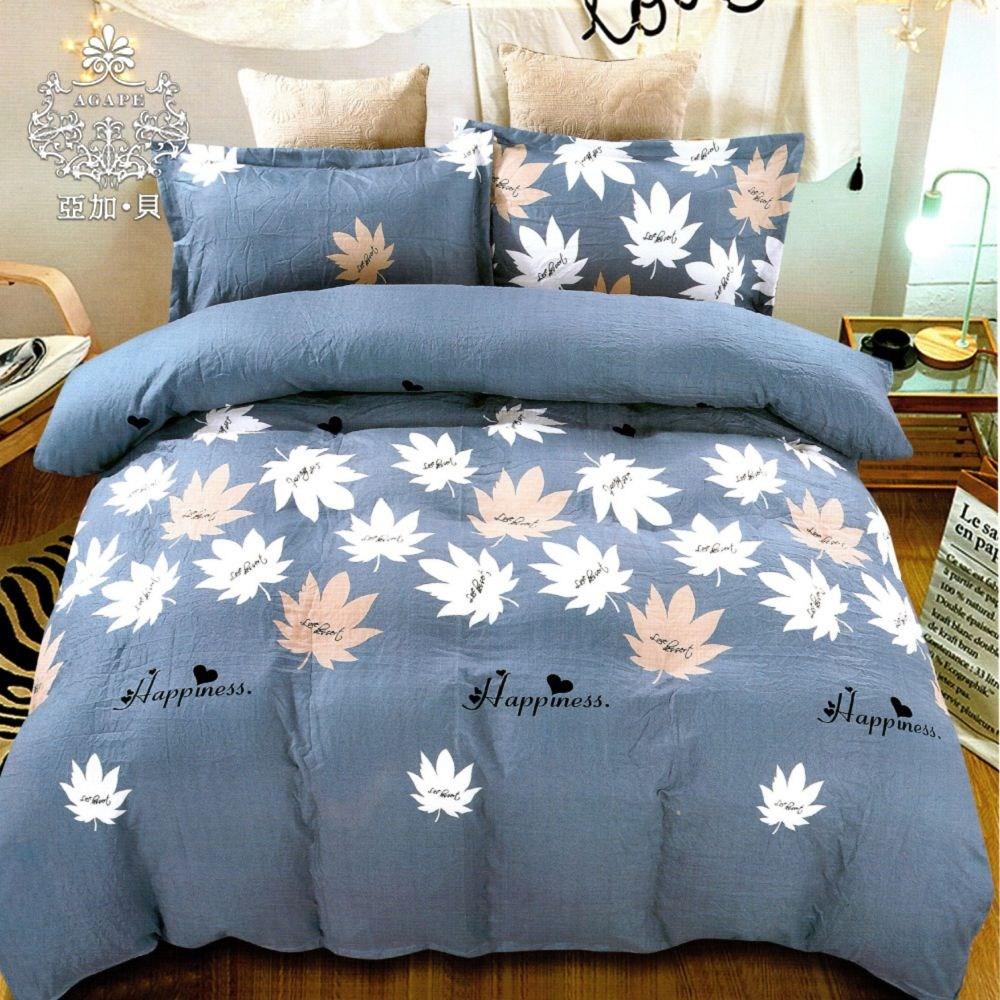 AGAPE 亞加‧貝《藍-楓情》MIT舒柔棉加大6尺三件式薄床包組