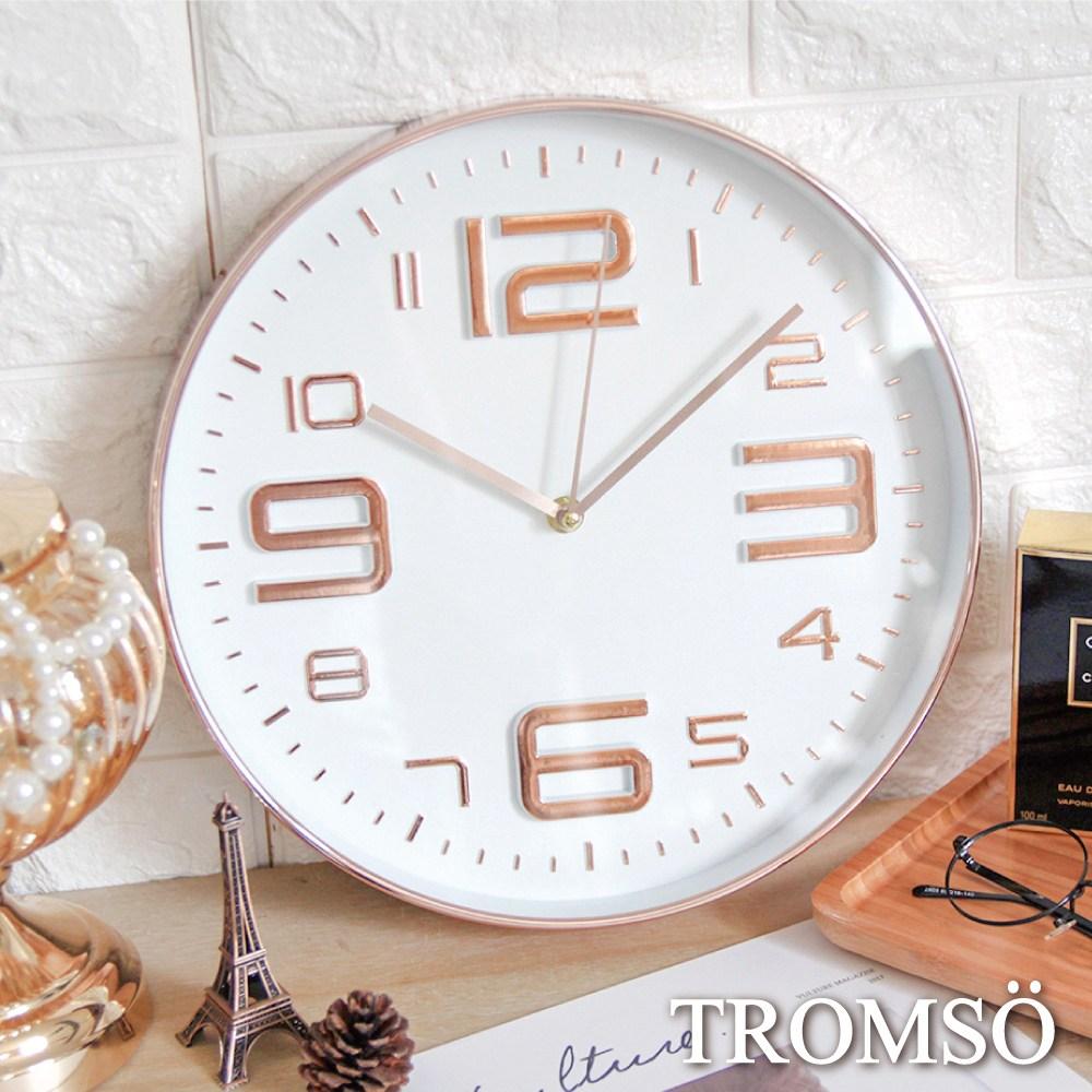 TROMSO紐約時代靜音時鐘-都會大數字