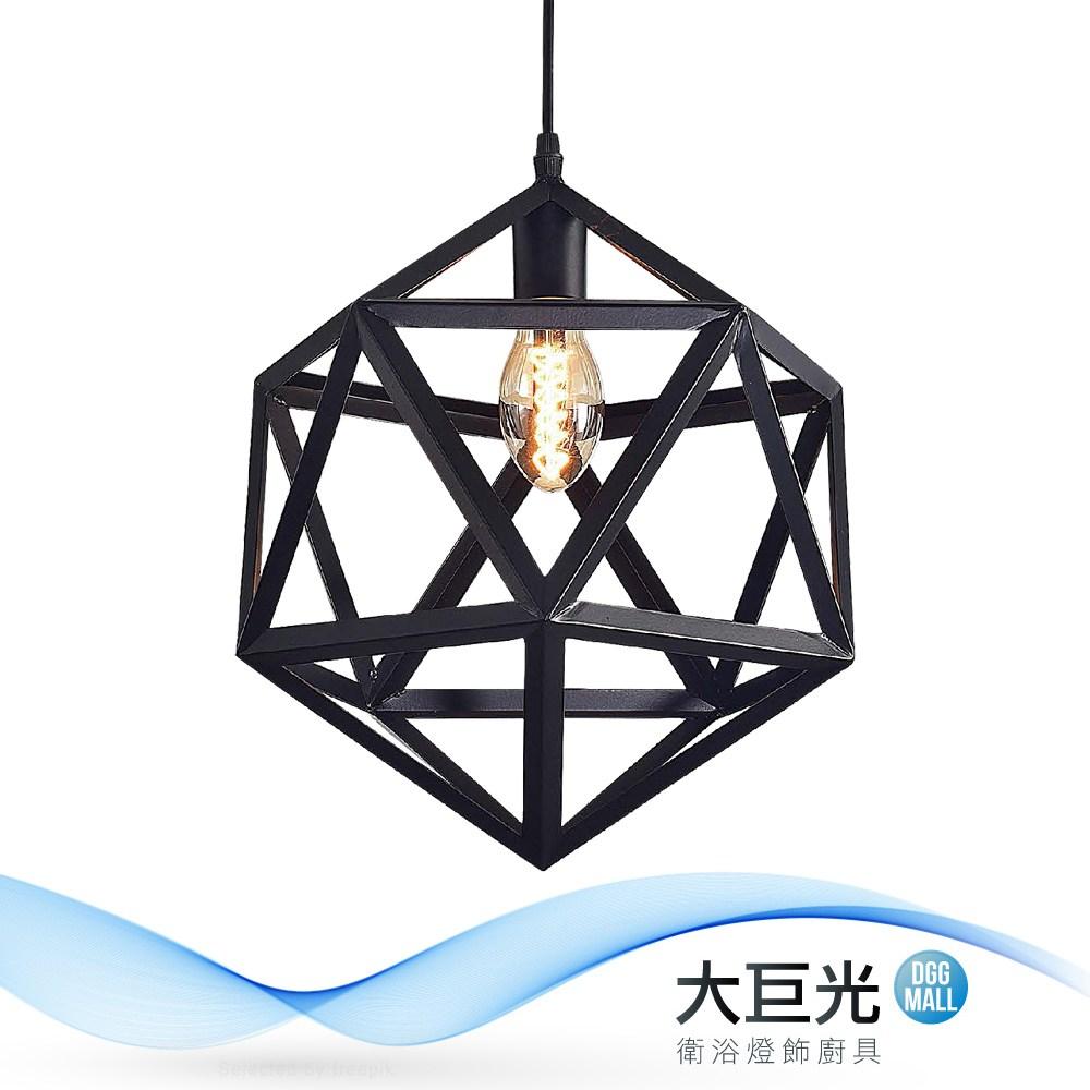 【大巨光】工業風-E27 單燈吊燈-小(ME-3351)