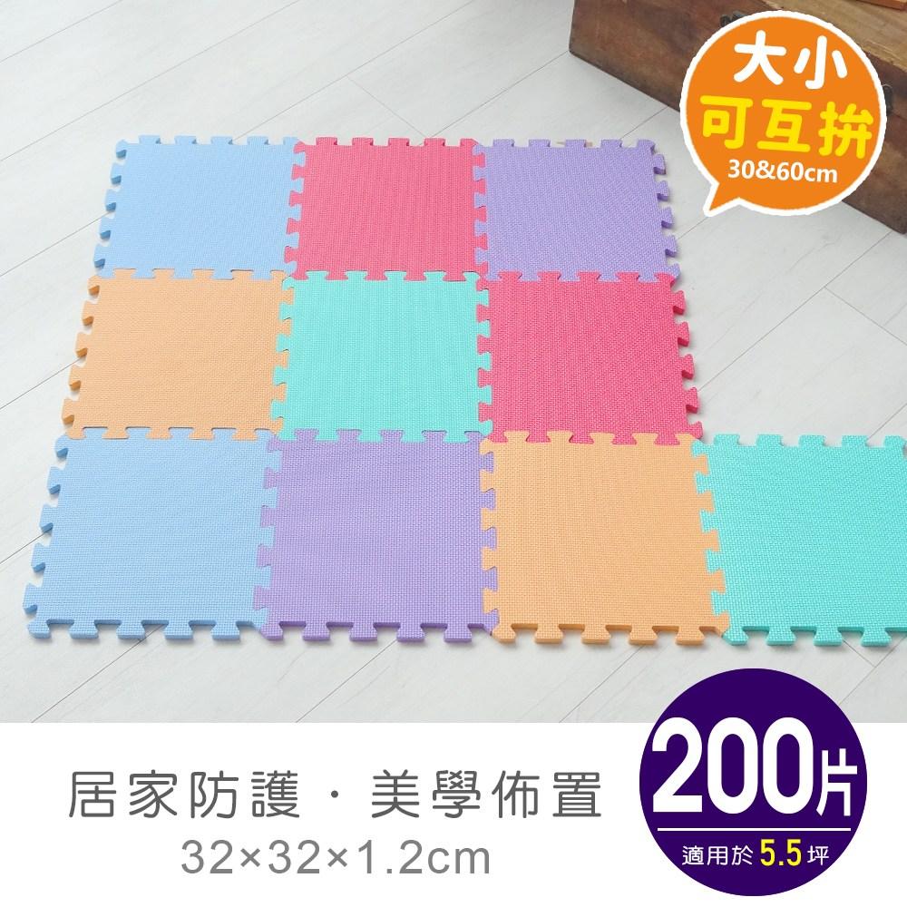 【APG】紅舒芙蕾玩色系32CM巧拼地墊(200片裝-適用5.5坪)