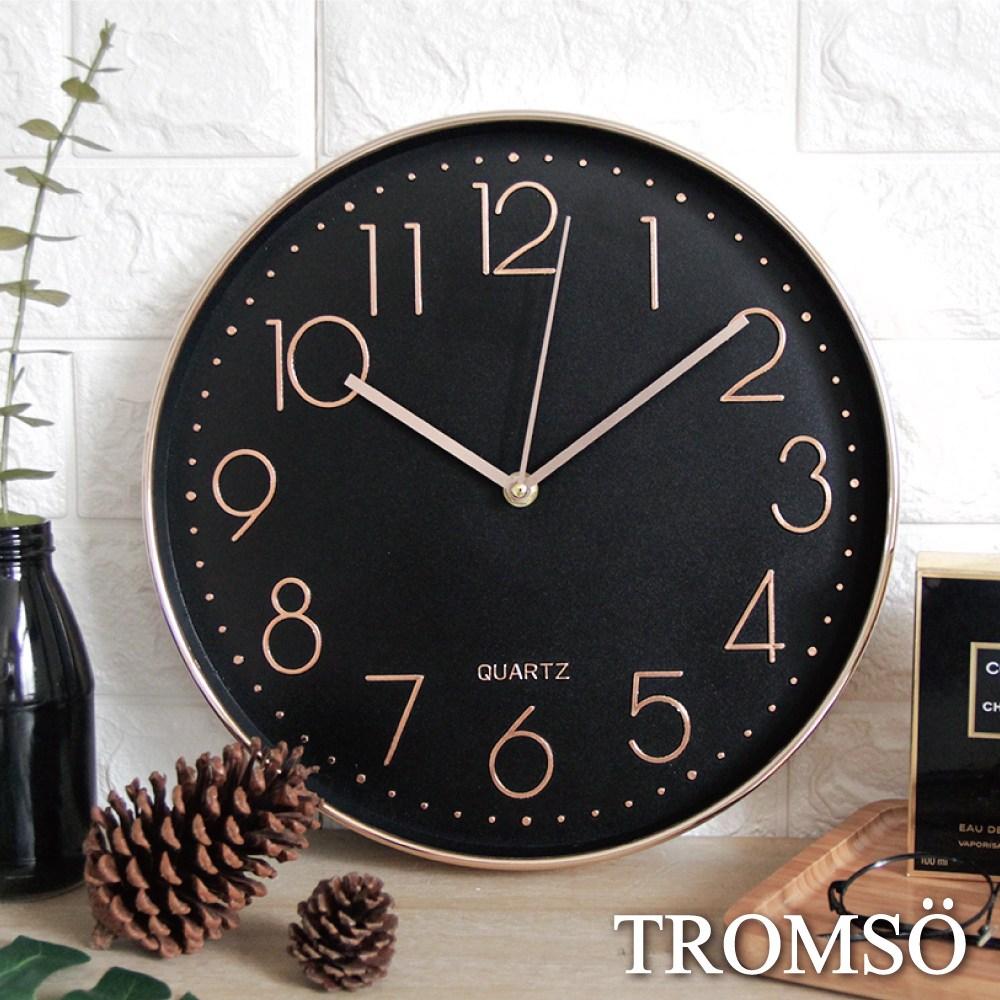 TROMSO紐約時代玫瑰金靜音時鐘-時尚數字黑