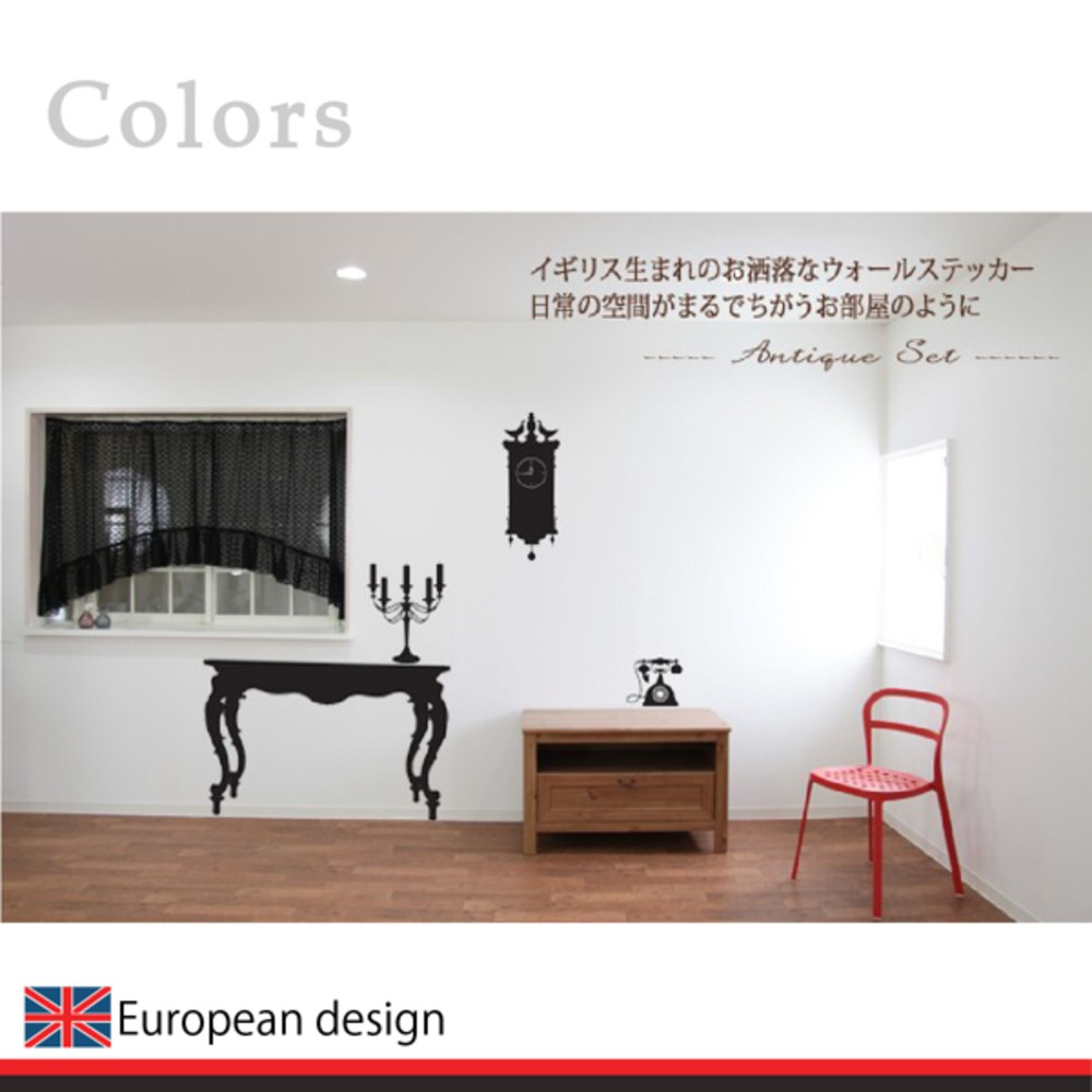 【Colors】WD-001 城堡盛宴創意壁貼 空間設計 裝飾壁貼