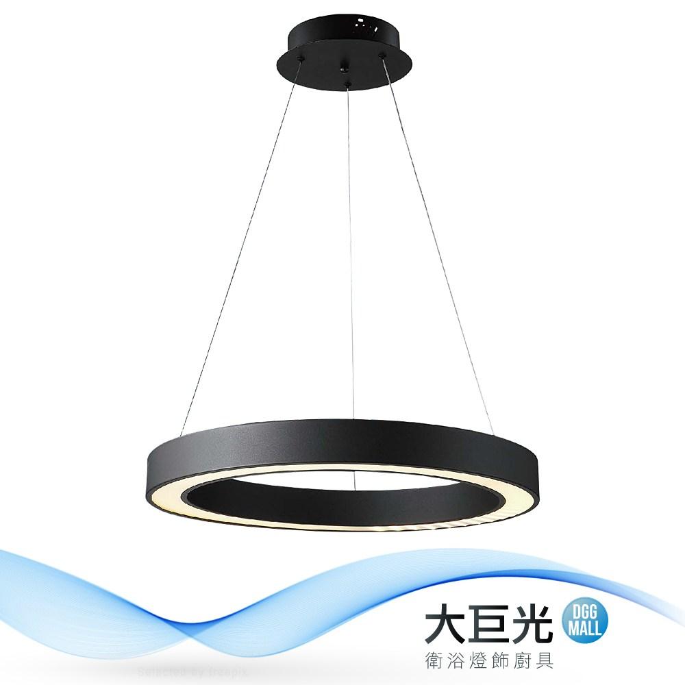 【大巨光】現代風-附LED 180W 吊燈-中(ME-2186)