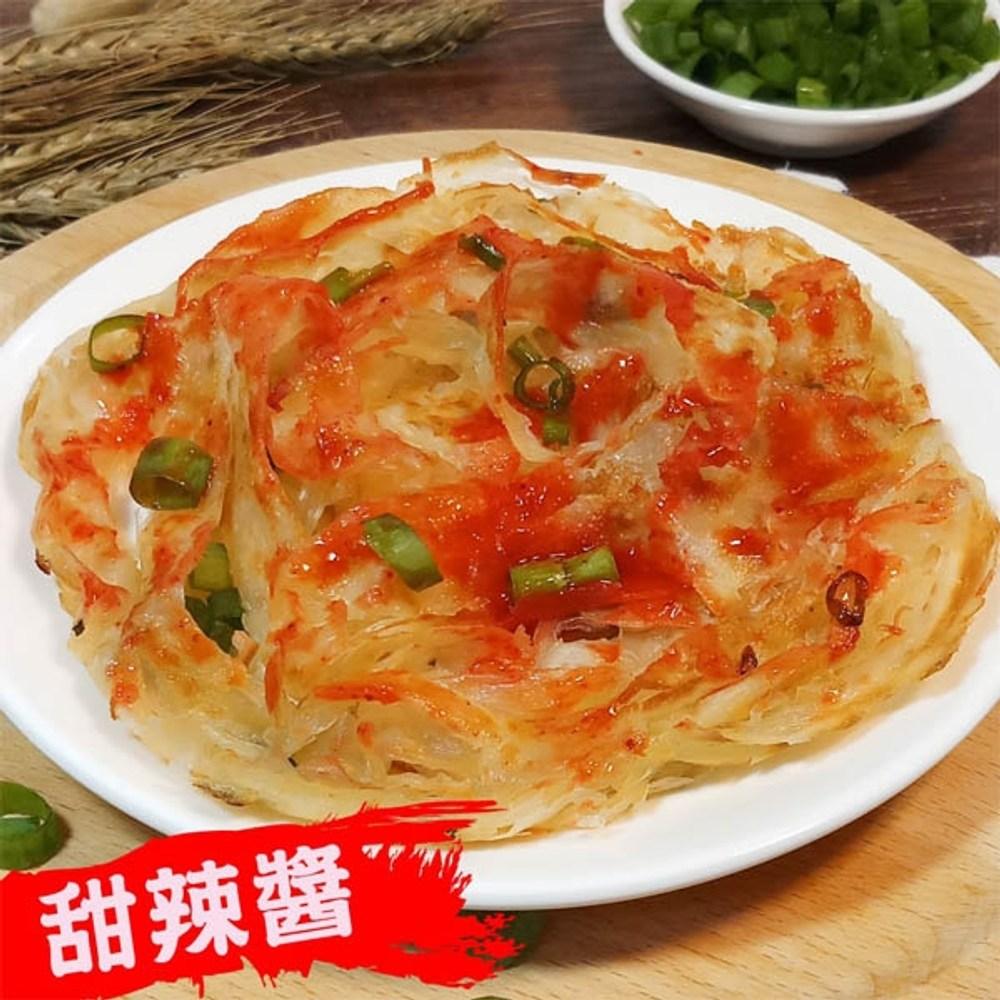 柴米夫妻.千層醬燒蔥油餅 (燒肉*2+甜辣醬*2)