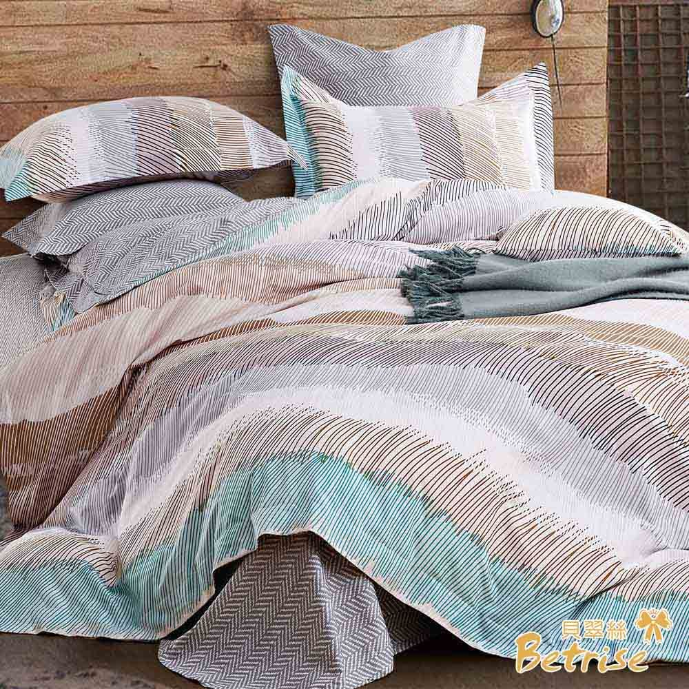 【Betrise城市心跳】加大防蹣抗菌100%精梳棉四件式兩用被床包組