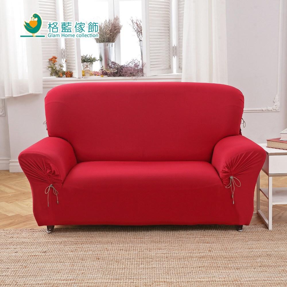 【格藍傢飾】典雅涼感彈性沙發便利套-紅2人
