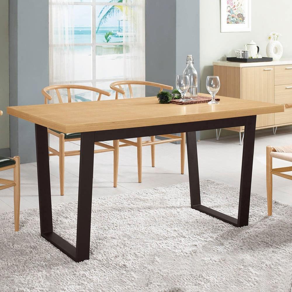 喬安娜4.6尺餐桌