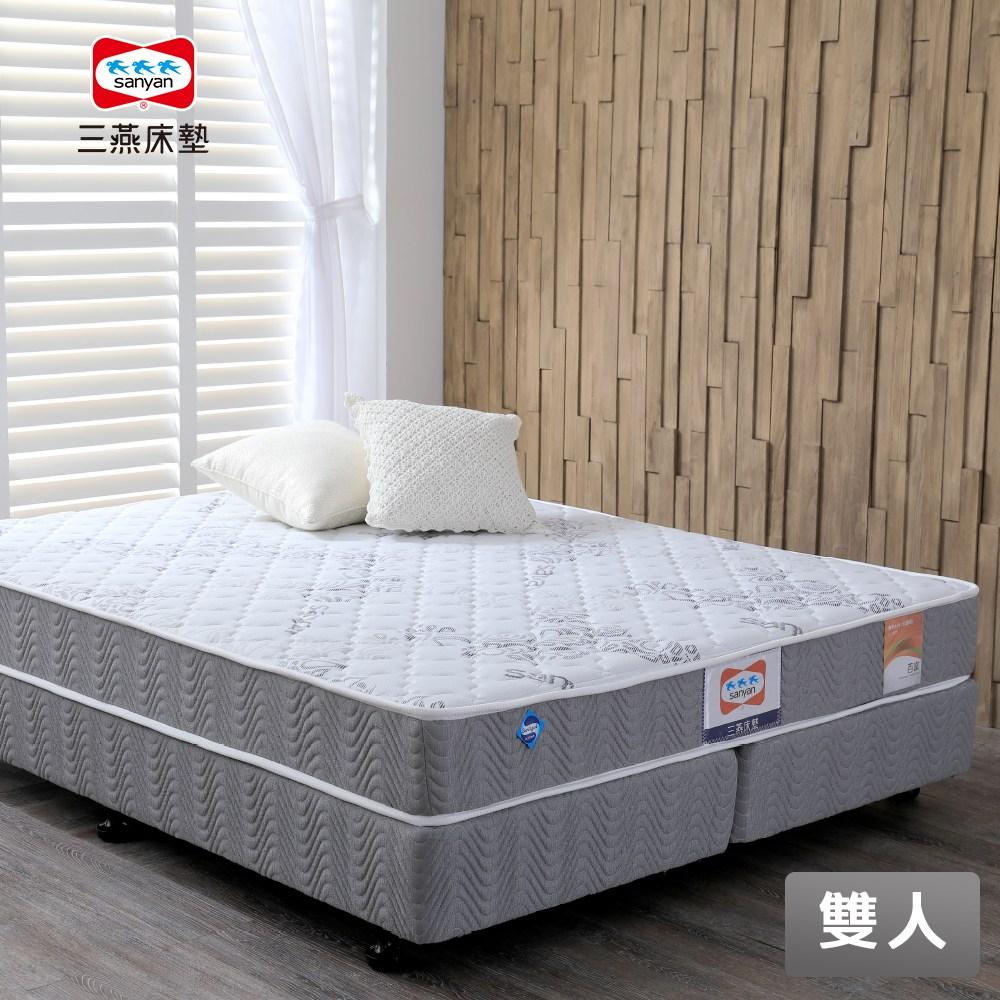 【三燕床墊】傳奇系列 百富 Harvest - 硬式護背彈簧床墊-雙人