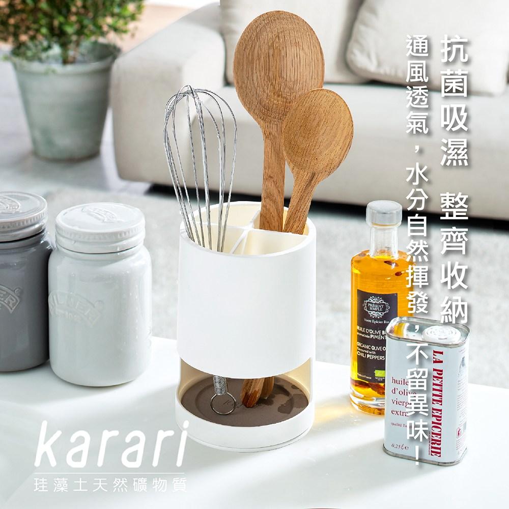 日本karari 珪藻土廚房工具瀝水架-丸型HO1946