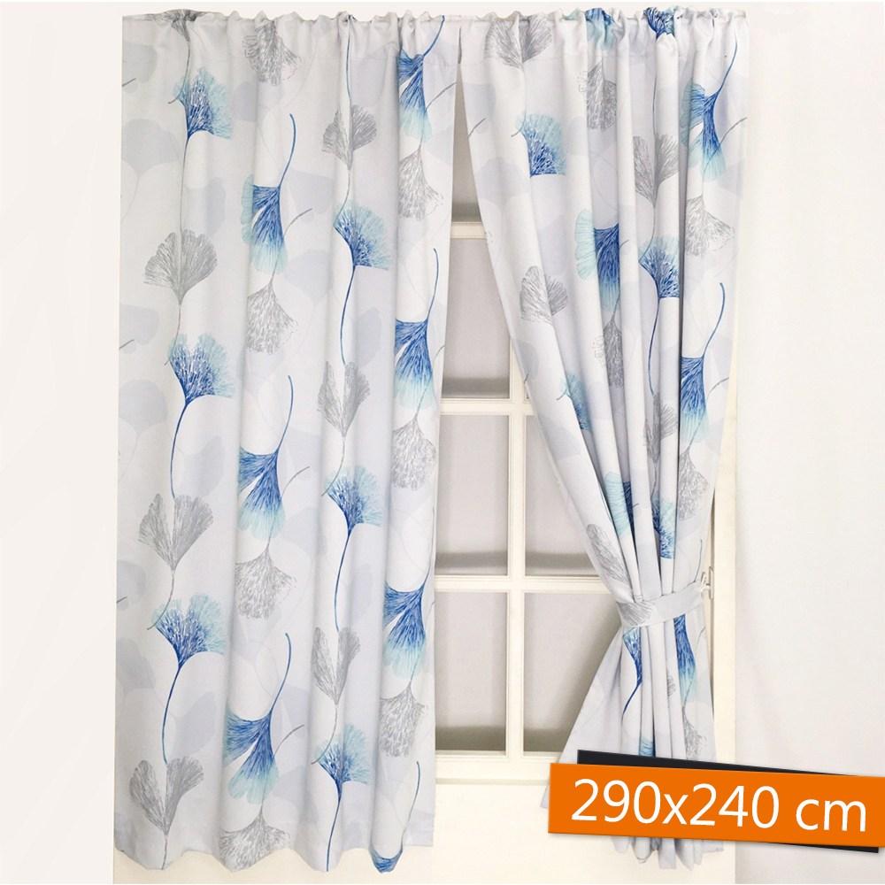 藍杏迷蹤遮光窗簾 寬290X高240cm 藍
