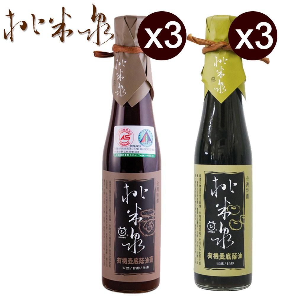 【桃米泉】有機壺底蔭油膏+有機壺底蔭油(各3入組)