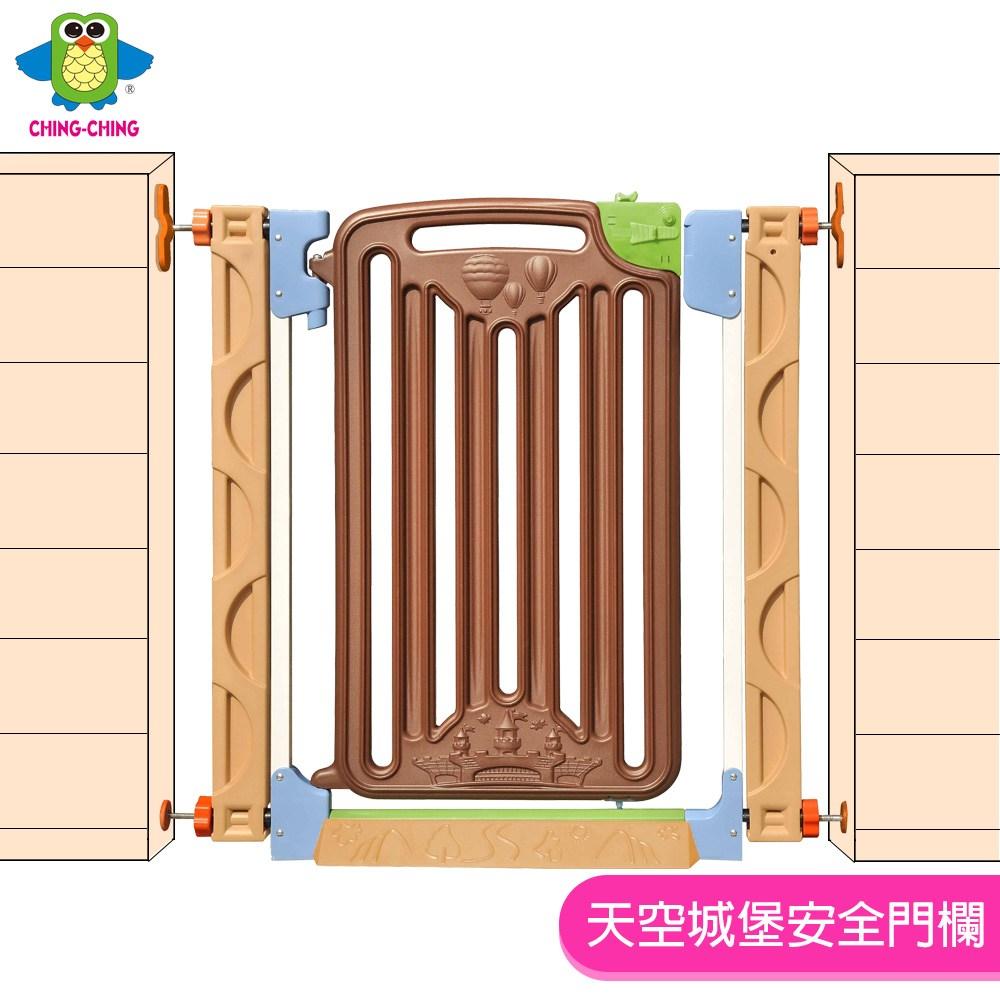 【親親】天空城堡安全門欄(PY-09)