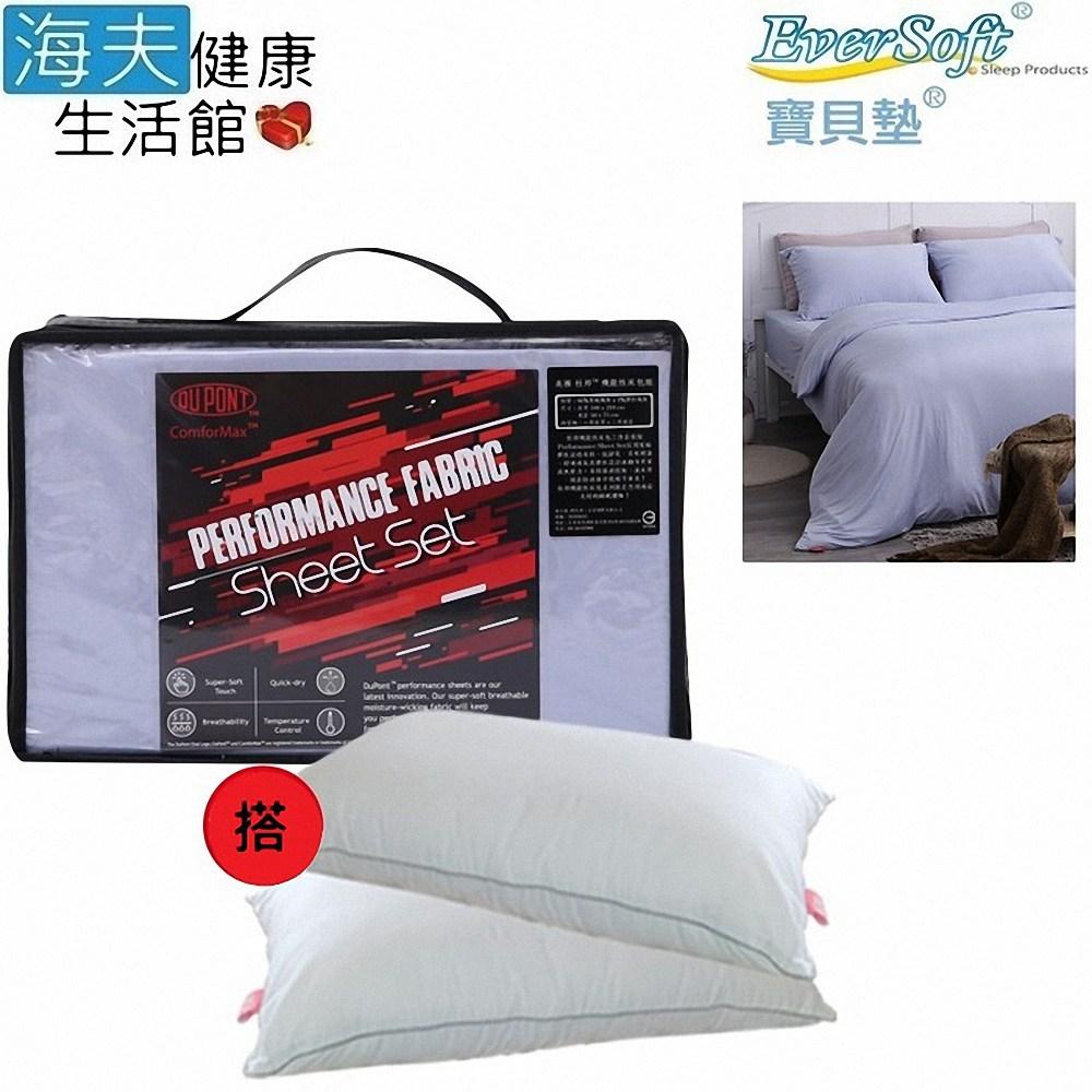 【海夫】EverSoft 床包組-雙人加大180x190+三合一纖維枕
