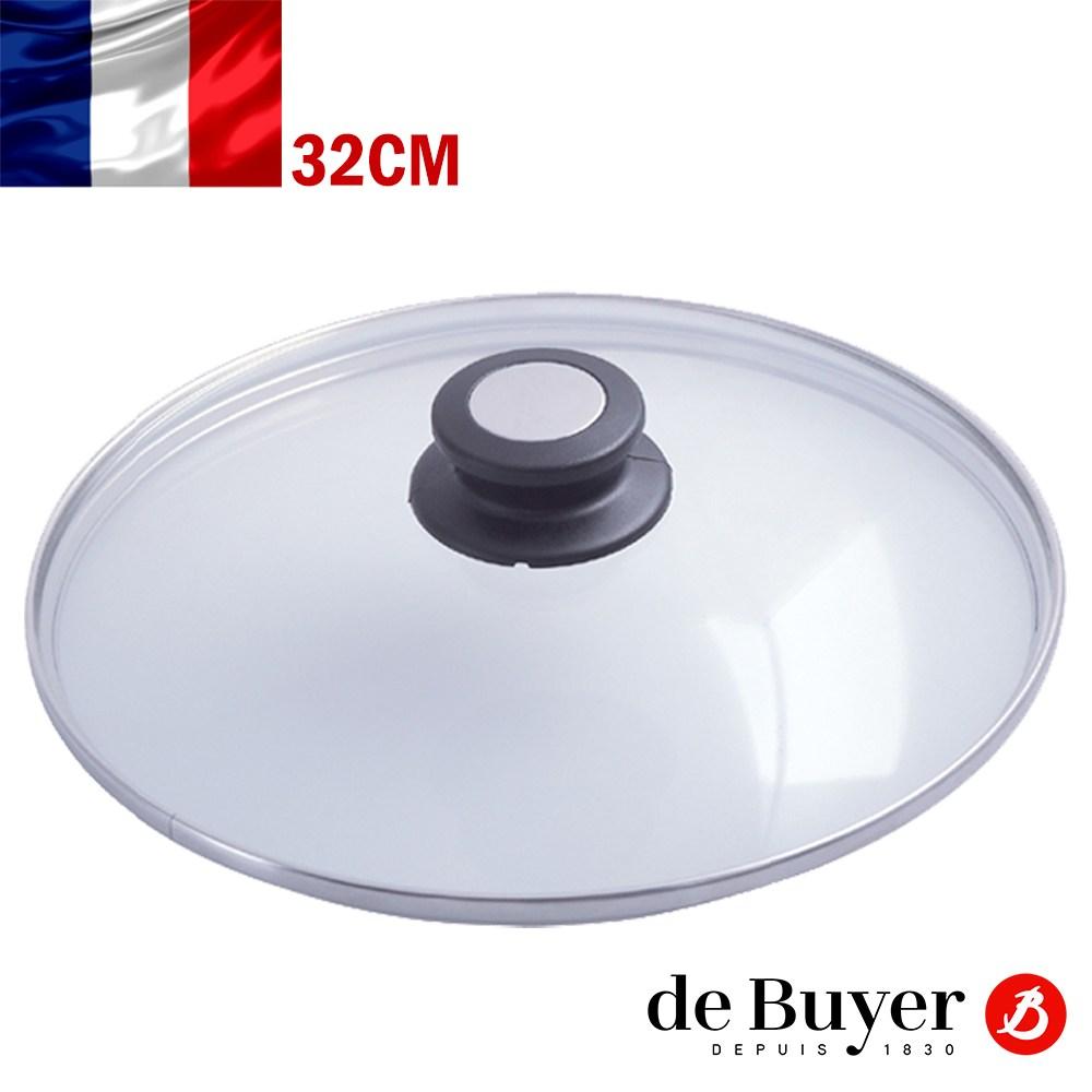 【de Buyer 畢耶】炒鍋專用玻璃鍋蓋32cm