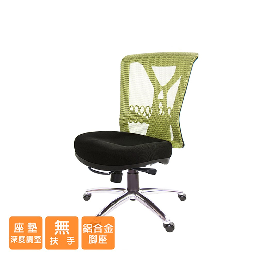 GXG 短背電腦椅 (無扶手) TW-100 LUNH#訂購備註顏色