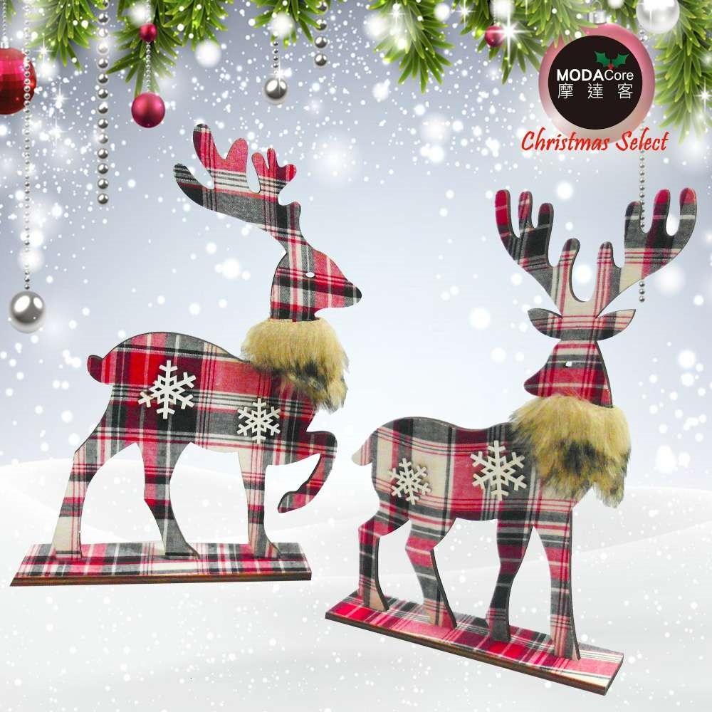 摩達客木質蘇格蘭格紋風彩繪聖誕擺飾(麋鹿一對組/兩入組合)