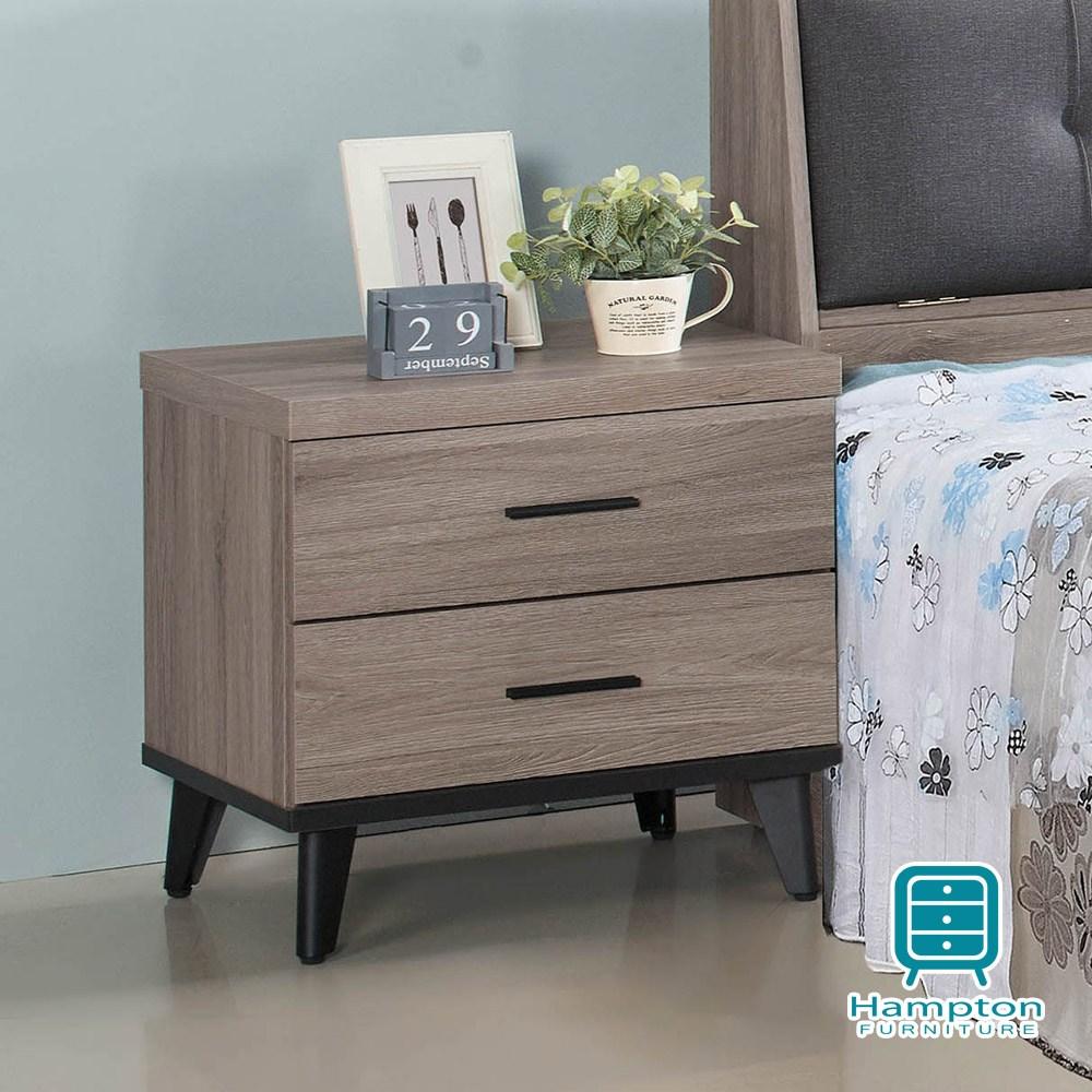 【Hampton 漢汀堡】羅瑞爾系列古橡木色床頭櫃