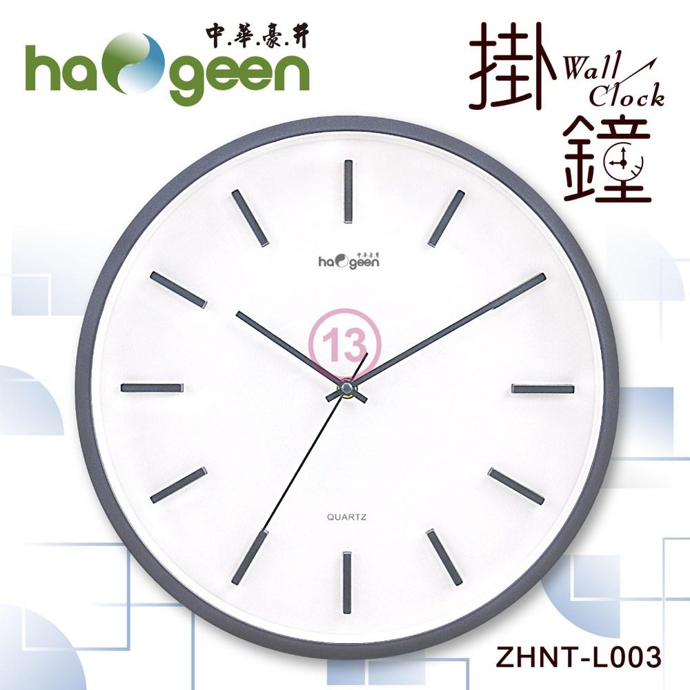 中華豪井 (13吋)靜音掃描掛鐘 ZHNT-L003