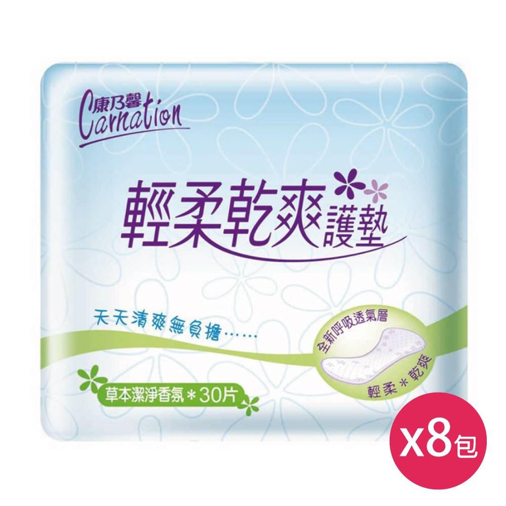 【康乃馨】輕柔乾爽護墊草本潔淨香氛15cm(30片×8包)