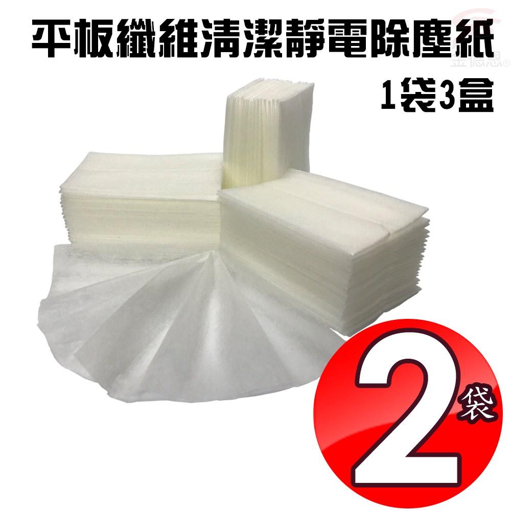 金德恩 台灣製造 2袋通用款平板纖維清潔靜電除塵紙1袋3盒