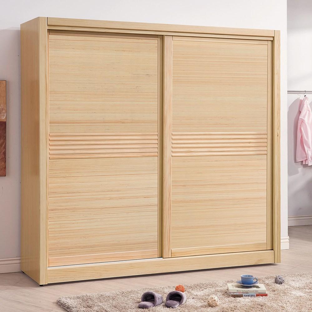 羅本北歐實木7x7尺衣櫃
