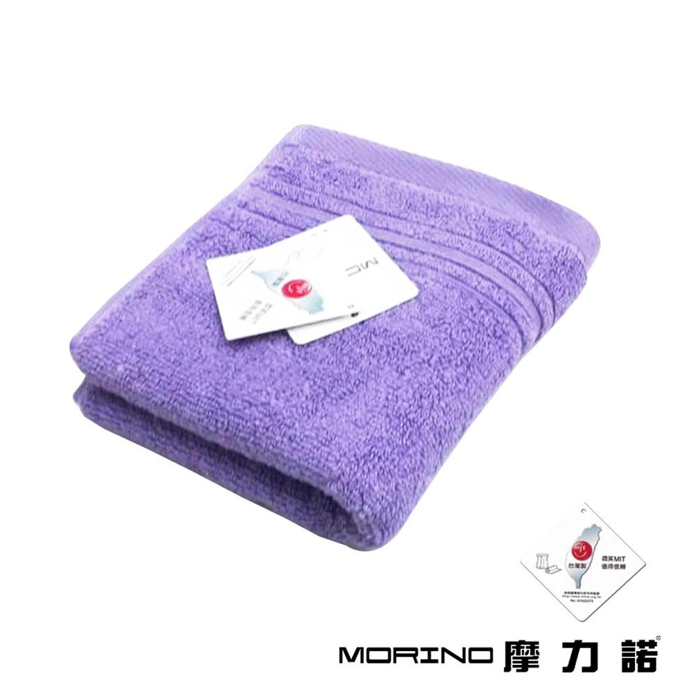MORINO飯店級素色緞條毛巾2件組-紫色
