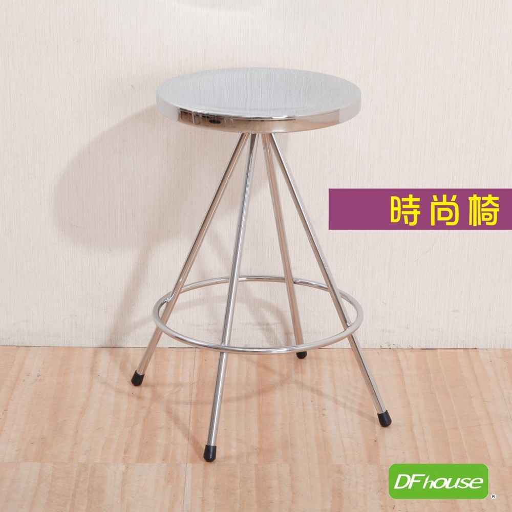《DFhouse》羅雷司工業風電鍍吧台椅-低如圖示