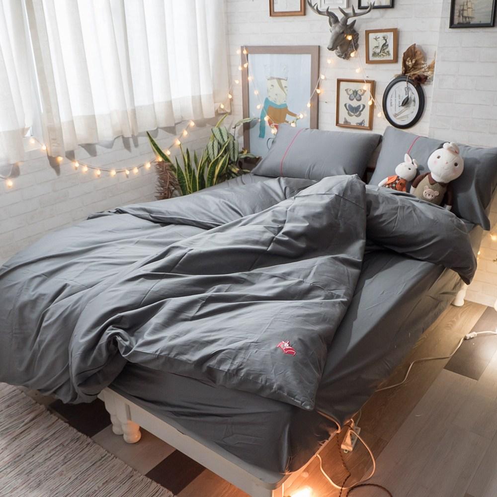 Life素色系列- 紳士灰  100%精梳棉(60支) 床包兩用被組/加大  棉