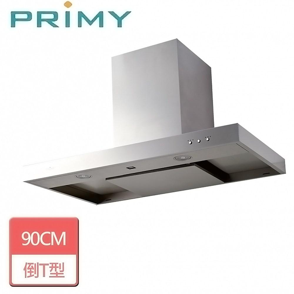 【PRIMY】智能光控T型排油煙機-90公分-無安裝-PR-900HT