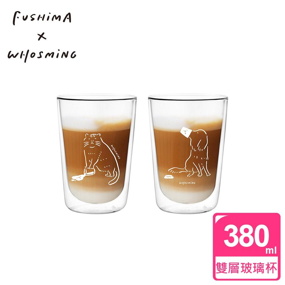 FUSHIMA x WHOSMiNG 聯名款雙層玻璃杯 380ml*2喵大人+狗主子