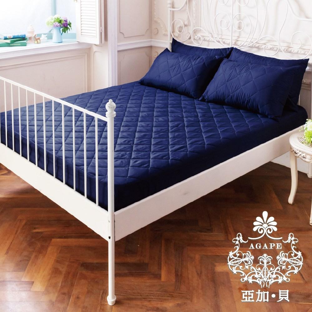 AGAPE 亞加.貝-防潑水防蹣抗菌床包式保潔墊 雙人加大6尺紳士藍