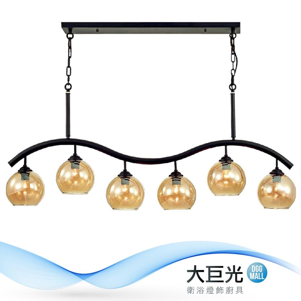 【大巨光】工業風-E27-6燈吊燈(ME-0672)