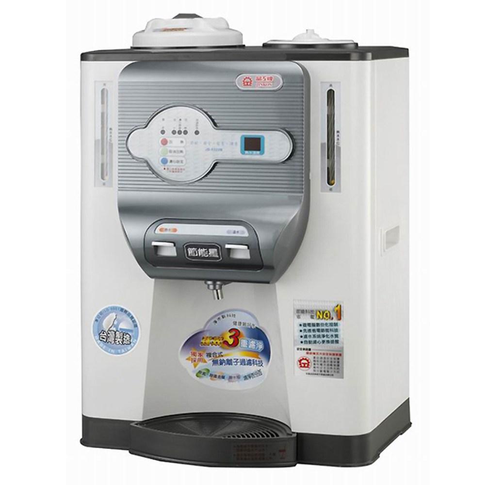 【晶工牌】10.2L省電科技溫熱全自動開飲機 JD-5322B