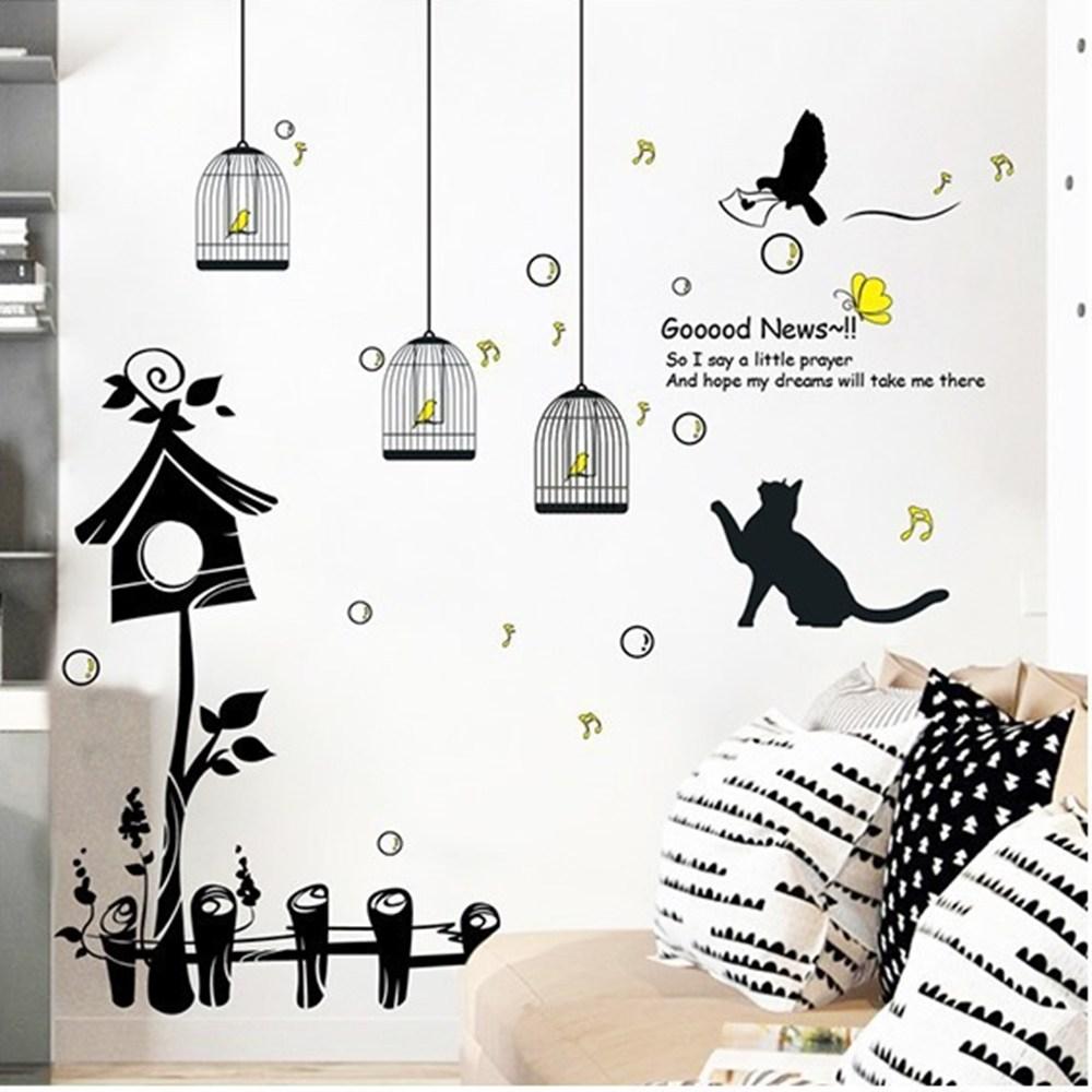 【Loviisa 圍籬和鳥籠】無痕壁貼 壁紙