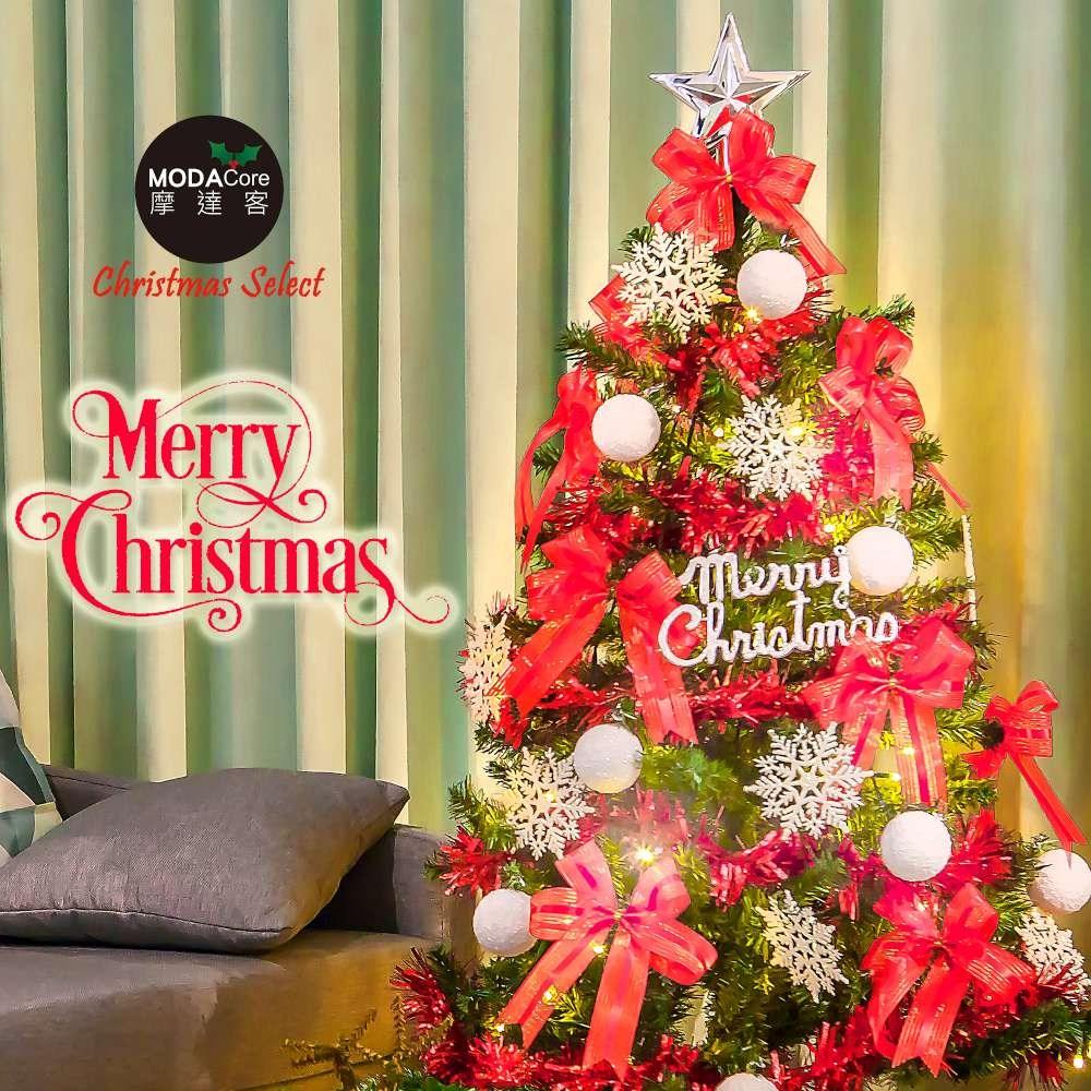 摩達客5尺特仕幸福型綠色聖誕樹 銀白熱情紅系+LED100燈暖白光*1銀白熱情紅系+暖白光